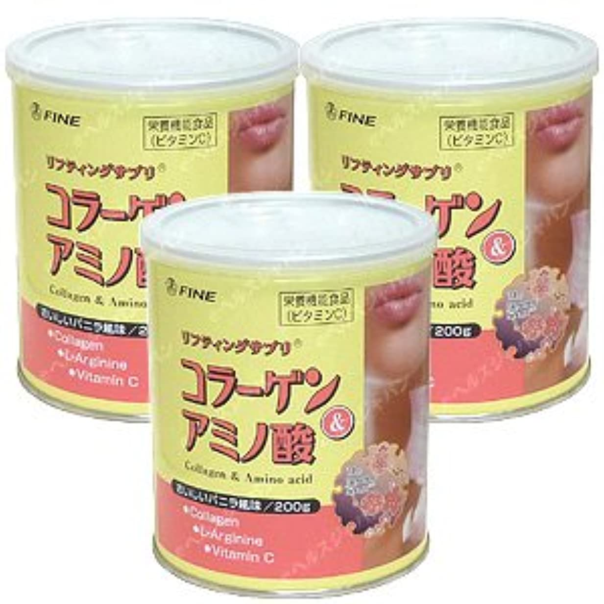 そこ酸っぱい水を飲むコラーゲン&アミノ酸【3缶セット】ファイン