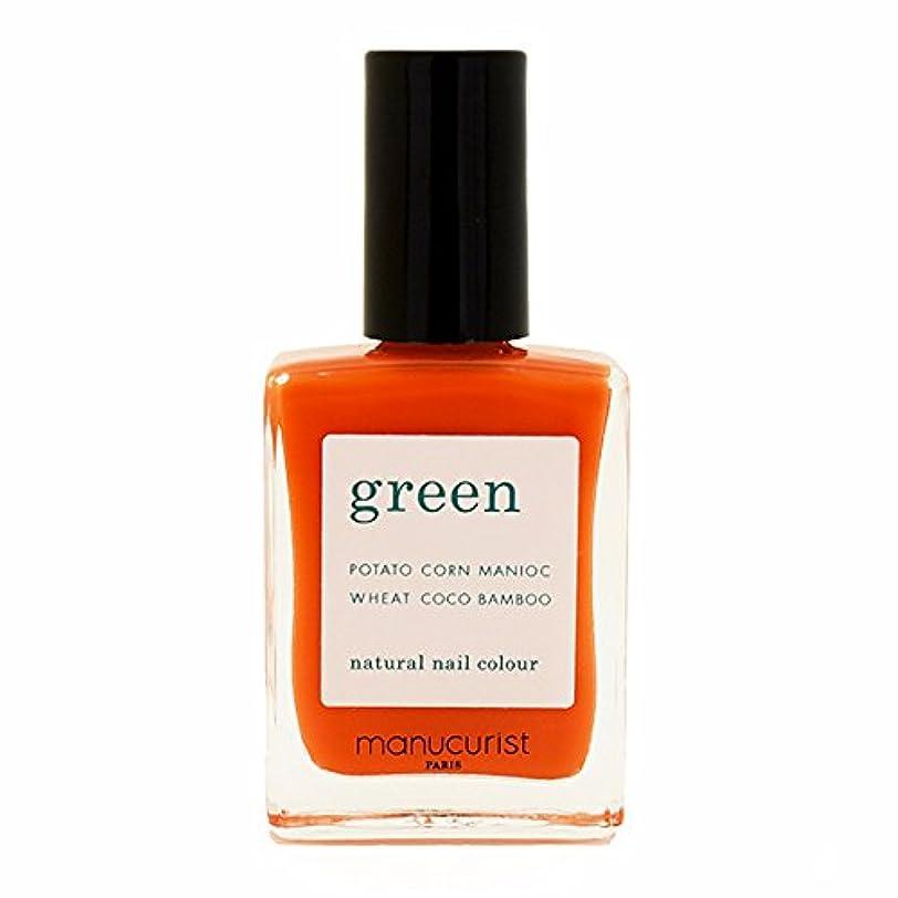 意味のある多数のサンダーマニキュリスト グリーン ナチュラル ネイルカラー オレンジ 15ml