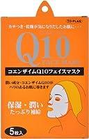TO-PLAN(トプラン) Q10フェイスマスク 5枚入り×4個