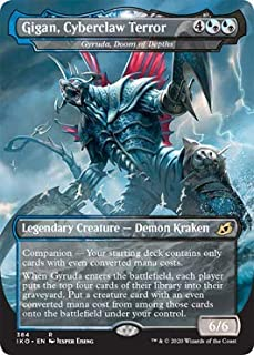 Magic: The Gathering - Gigan, Cyberclaw Terror - Gyruda, Doom of Depths - Ikoria: Lair of Behemoths