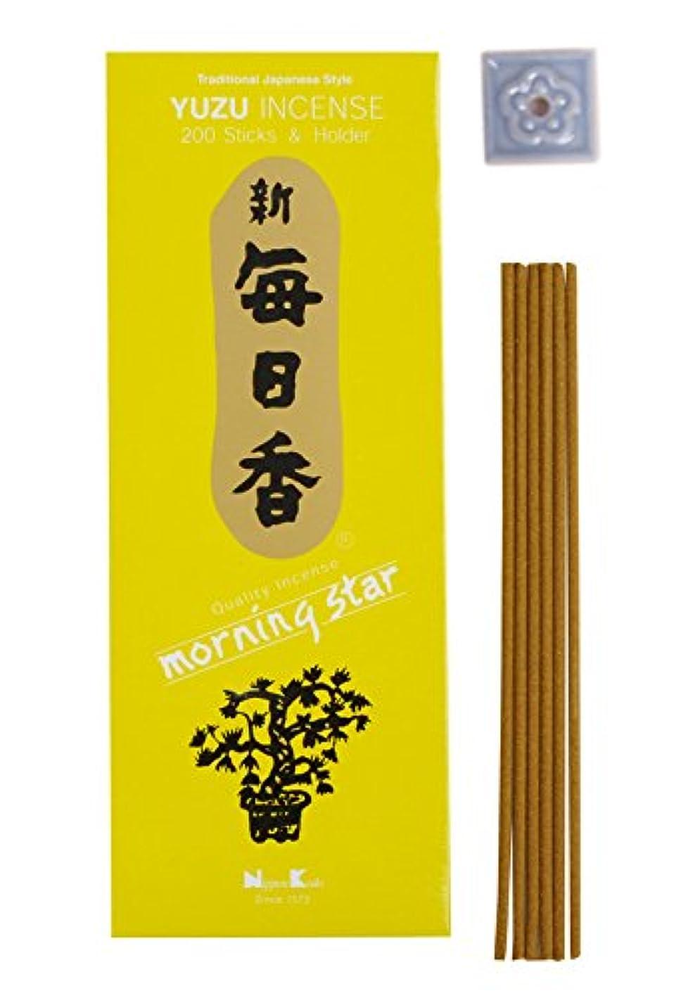 コンデンサー影古いMorning Star?–?Yuzu 200?Sticks