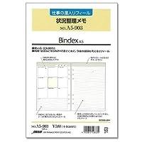 能率 システム手帳 リフィル 仕事の達人リフィール 状況整理メモ A5903 【× 2 パック 】