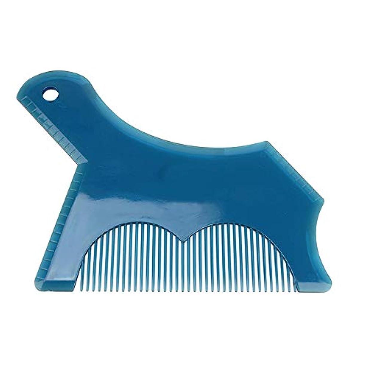 主張する教えて禁止するTOOGOO 新しい革新的なデザインひげ成形ツール トリミングシェイパーテンプレートガイド フルサイズの櫛 シェービングやステンシル用 ラインアップ