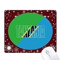 タンザニア国の旗の名 オフィス用雪ゴムマウスパッド