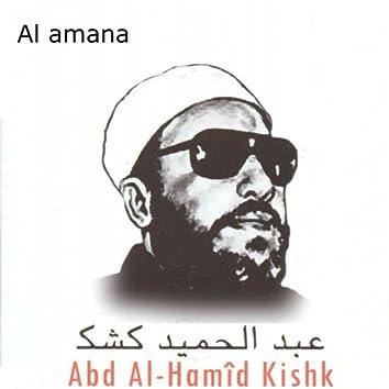 Al amana (Coran)
