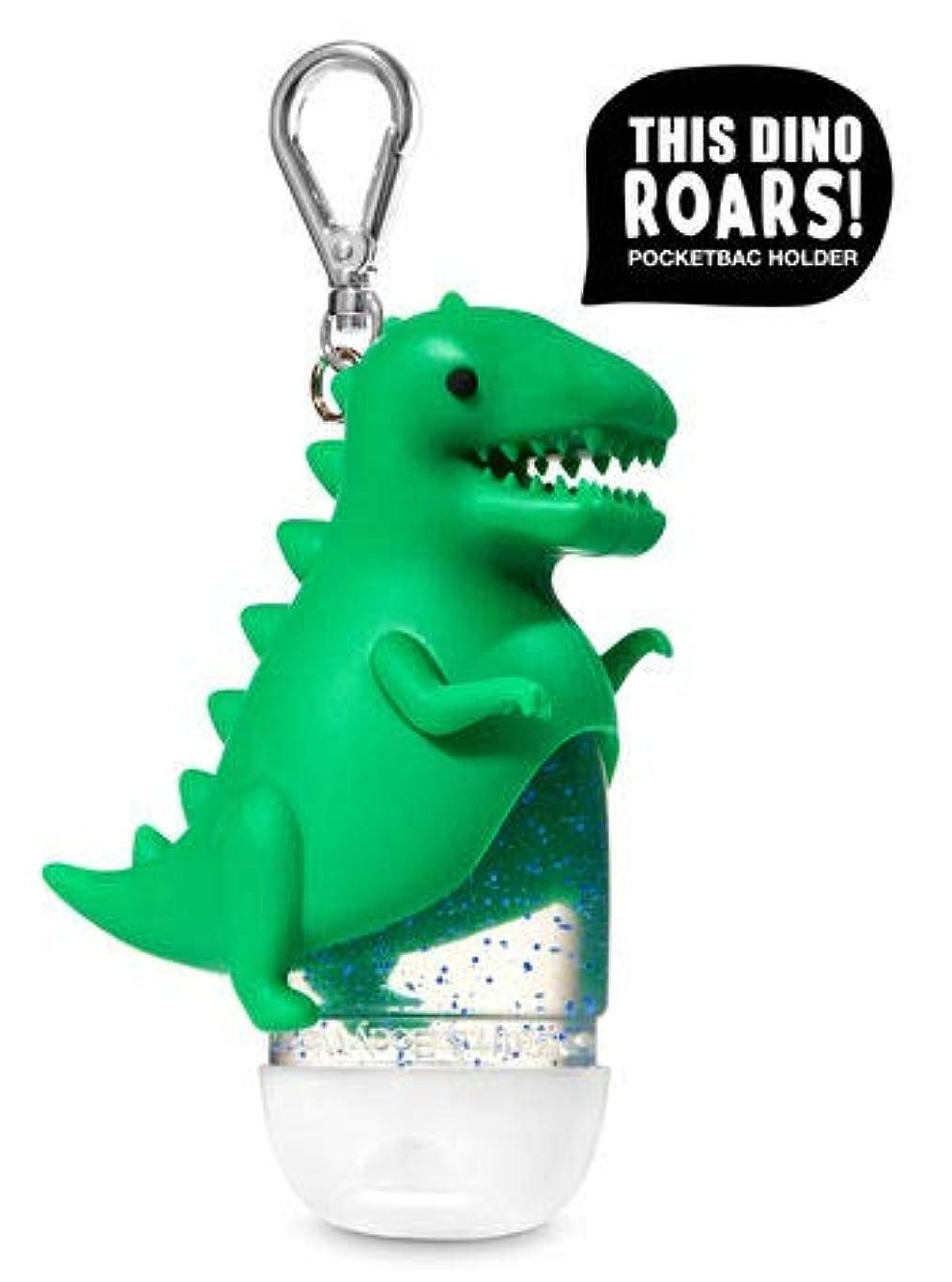 手足である慣性【Bath&Body Works/バス&ボディワークス】 抗菌ハンドジェルホルダー ロアリングダイナソー Pocketbac Holder Roaring Dinosaur [並行輸入品]