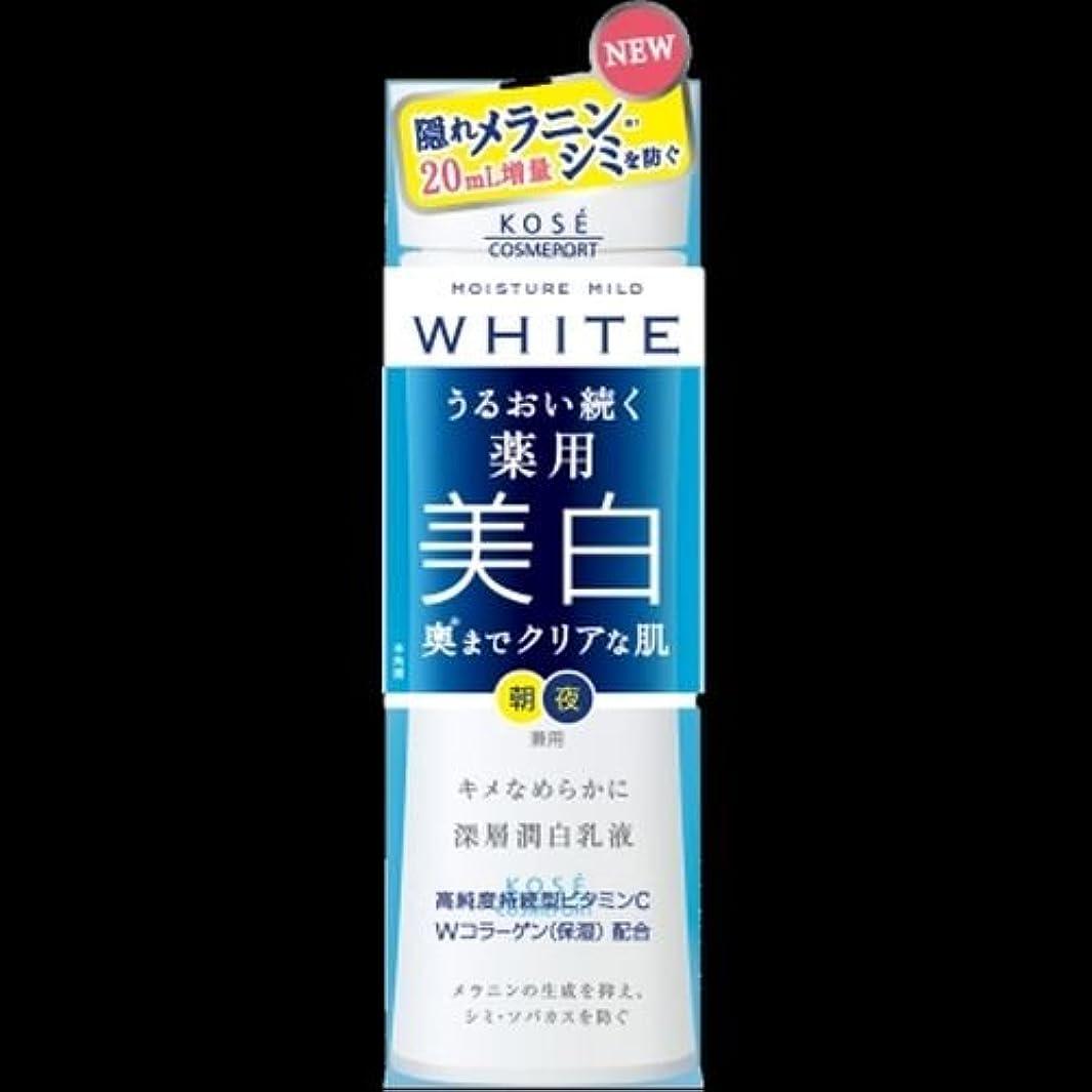 変装したしないでくださいスカーフモイスチュアマイルド ホワイト ミルキィローション 140mL ×2セット