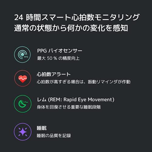 【日本正規代理店品】XiaomiMiスマートバンド5日本版MiSmartband5bluetooth5.0対応着信通知心拍計/腕時計/活動量計50M防水ブラック