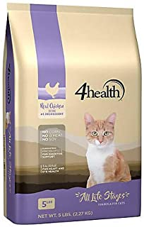 Best 4health cat food Reviews