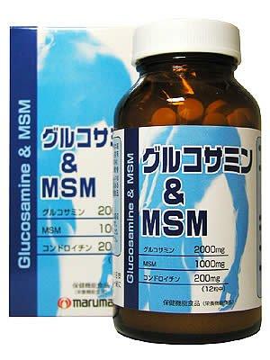 マルマンH&B グルコサミン&MSM 350mg×360粒