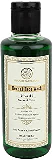 Khadi Natural Ayurvedic Neem and Tulsi Face Wash, 210ml