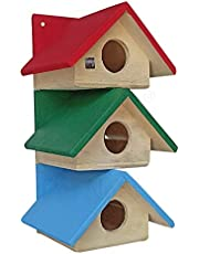 PetNest Wood Siya Outdoor Decor Bird House Nest Box