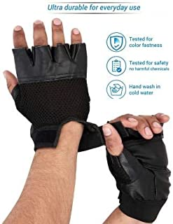 Compass PU Leather Gym Gloves Pack of 1 Pair