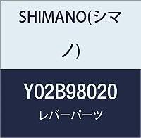 シマノ(SHIMANO) SL-RS700 カバーS 左 Y02B98020