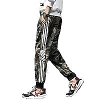 habille(ハビー)メンズ 迷彩柄 選べる4カラー パンツ スウェットパンツ ラフ ボトムス カジュアル ランニング 大きいサイズ (L/ネイビー)