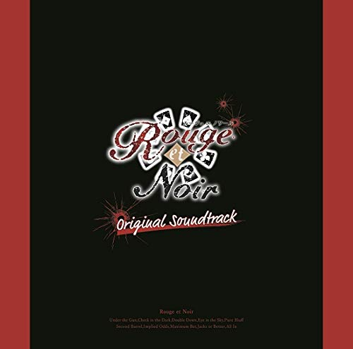 Rouge et Noir Original Soundtrack