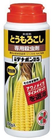 とうもろこし用殺虫剤 デナポン粒剤5 200g