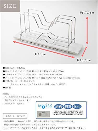 beworthstyle水切りマットまな板&鍋蓋スタンドKAWAKI国産素材吸水トレー日本製(珪藻土含有)日本製KAWAKI水切ラックDK-410129S