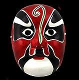 HLJZK La máscara de Pulpa de Yeso Pintada a Mano Puede Usar Estilo Chino Género Sichuan Opera Cambio de Cara Atrezzo de Rendimiento Artesanía Ópera de Beijing He Tianl