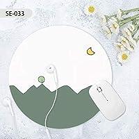 マウスマット5事前ラウンドマウスパッド、ゲームマウスパッド、コンピュータPC、ノートブックコンピュータ用の滑り止めラバーベース、防水オフィスマウスパッド (色 : SE033)