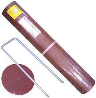 ザバーン防草シート240ブラック&ブラウン(1m×5m)とコ型ピン+ワッシャー各10個お試しセット