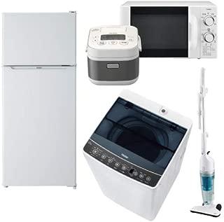 新生活 家電セット 冷蔵庫 洗濯機 電子レンジ 炊飯器 掃除機 5点セット 新品 西日本地域専用 ハイアール 2ドア冷蔵庫 ホワイト色 130L 全自動洗濯機 洗濯4.5kg ツンバード 電子レンジ ホワイト 17L 60Hz 炊飯器 3合 スティッククリーナー JR-N130AW+JW-C45AK+DR-D419W6+JJ-M31D+TC-EA35