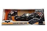 バットマン ダークナイト メタルズ 1/24 スケール ダイキャストビークル タンブラー バットモービル & バットマン / DC COMICS BA...