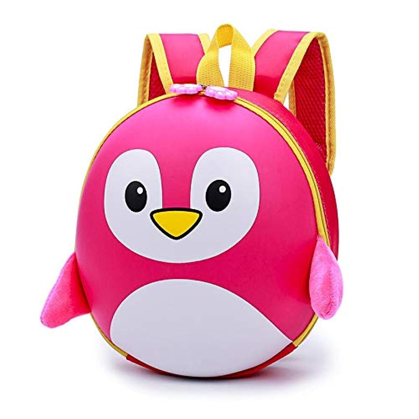 食い違い休憩腐敗した子供の漫画の小さなペンギンハードシェルバッグ子供の男性と女性の赤ちゃんダブルショルダーエッグシェルバッグ2-4歳の子供のバッグ Abbpa (Color : Pink)