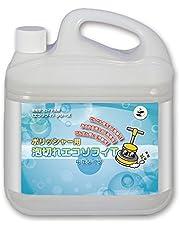 エコソフィ コロイド洗剤 ポリッシャー用 泡切れエコソフィT 中性タイプ 5L