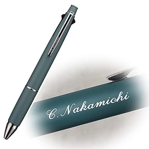 素掘り名入れ ボールペン ジェットストリーム4&1 限定ハピネスカラー 0.5mm 多機能ペン MSXE5-1000-05 限定カラー (スモーキーブルー)