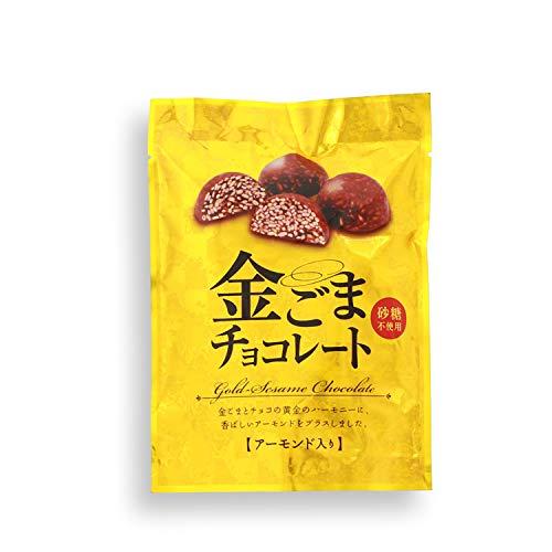 【冬季限定】金ごまチョコレート(50g)(包装紙込)/金ゴマ アーモンド 砂糖不使用//