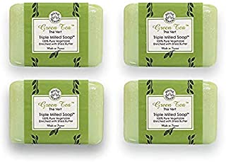 Bisous de Provence French Soap Green Tea | The Vert French Milled Soap enriched with Shea Butter | 100% Pure Vegetable Based | Made in France | Paraben Free | 7 oz, 200g Soaps (4 Bars)