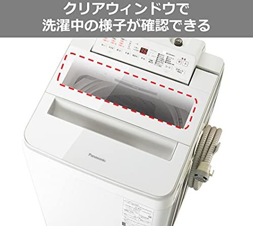 パナソニック7.0kg全自動洗濯機泡洗浄ホワイトNA-FA70H8-W