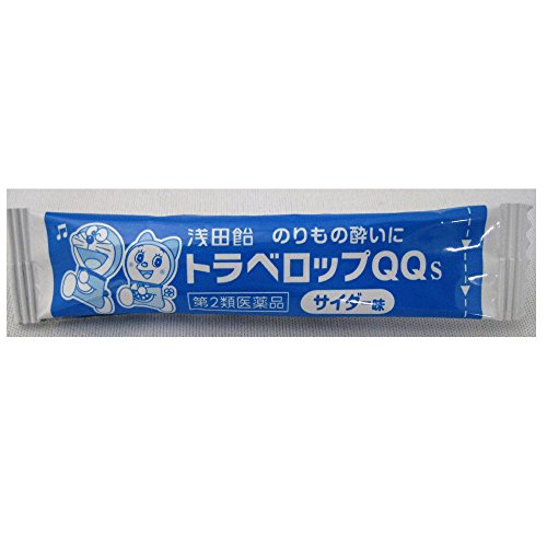 【第2類医薬品】トラベロップQQS8錠