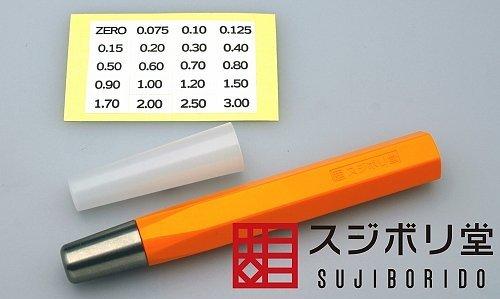 スジボリ堂 BMCタガネホルダー オレンジ プラモデル用工具 TH0060