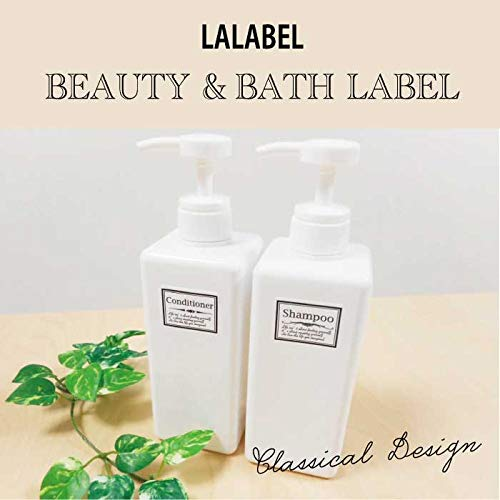 Lalabel<ディスペンサーラベル>シャンプーボトル他ラベル12枚S クラシカルデザイン WHITE(白)