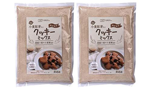 無添加 創健社 クッキーミックス(キャロブ) 200g×2個 ★レターパック青★国産小麦の小麦粉と有機キャロブパウダーを使用したクッキーミックス。香ばしい小麦胚芽入り。ご家庭で手作りお菓子が楽しめます。直径4cm 約25個分