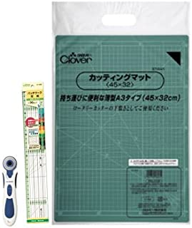 パッチワーク道具小まわりセット(カッティングマット<45×32>+クロバーロータリーカッター28mm+パッチワーク定規 <カラーライン 30cm>)