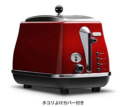 デロンギ(DeLonghi)アイコナ・コレクションポップアップトースターCTO2003J-R
