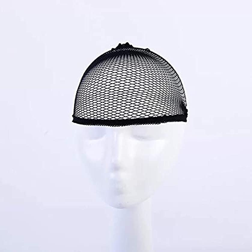 LaaVoo Black Fashion Hair Wig Weaving Stretchable Net Mesh Fishnet Elastic Snood Cap Good Quality For Women and Men