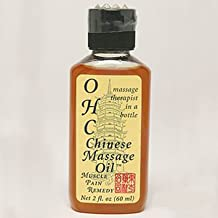 Oriental Herb Company Chinese Massage Oil