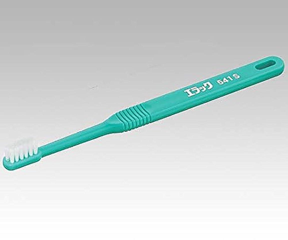 ドレスドルアルミニウムライオン8-7892-03介助用歯ブラシ(ソフト)