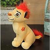 Kion Hijo de Simba El guardia de león Jumbo Peluche de peluche de pelucheJunior NWT 20 cm
