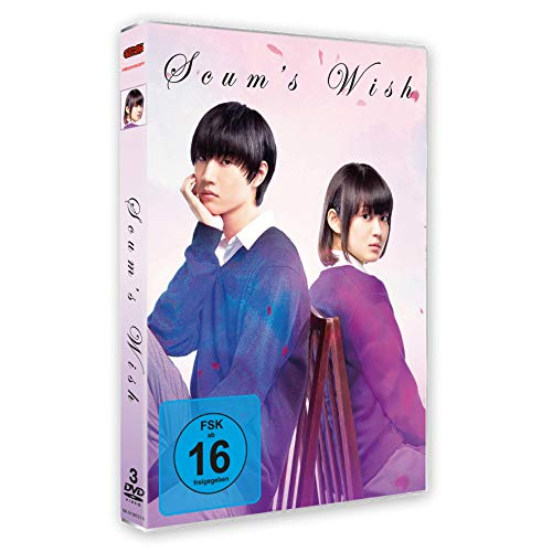 Scum's Wish - Live Action TV-Serie - Gesamtausgabe - OmU - [DVD]