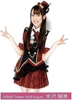 AKB48 公式生写真 Theater 2009 August 【米沢瑠美】01