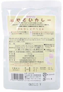 太田油脂 MS やさいカレー 150g ×2セット
