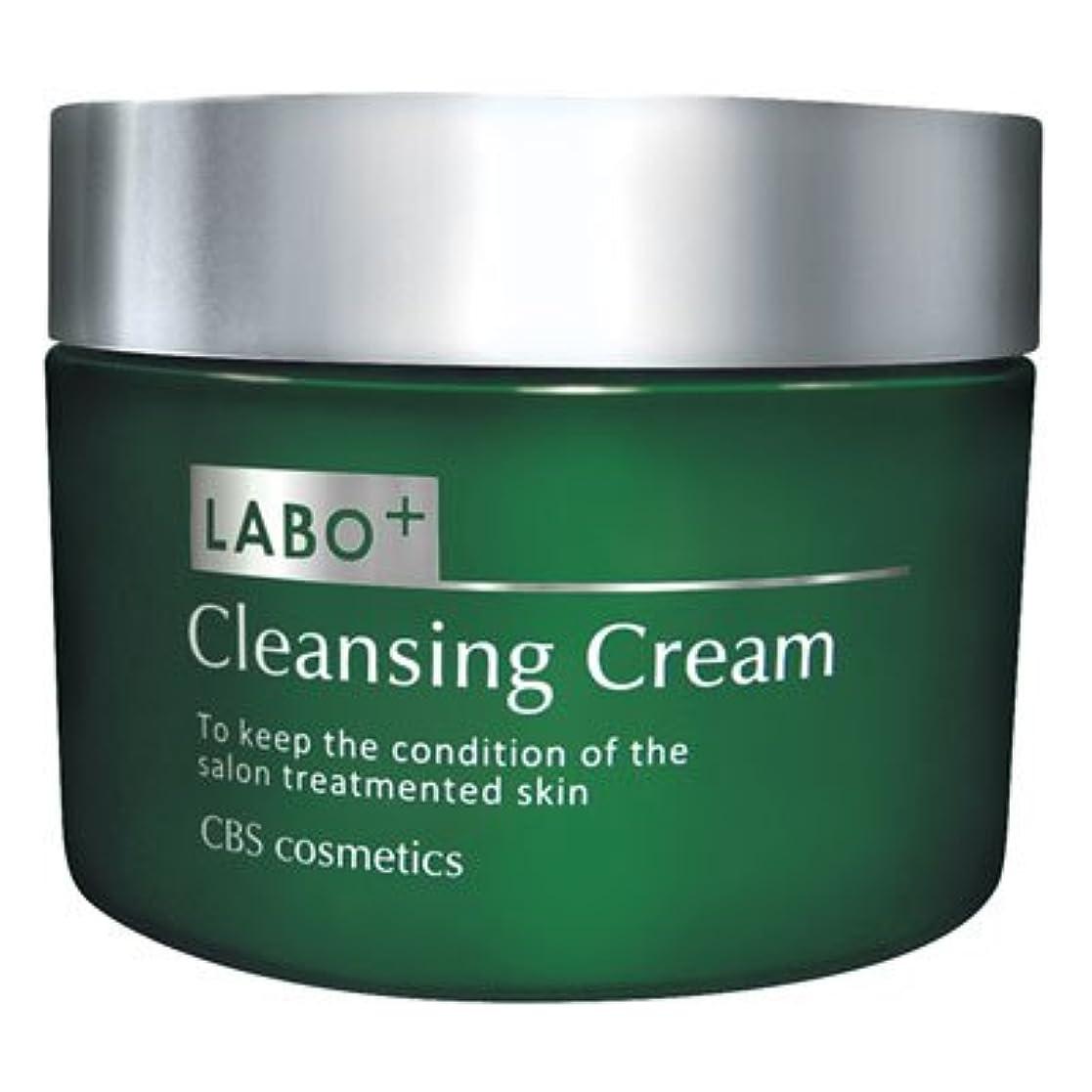 潜在的な復讐成人期お得な2個セット お肌に優しいクリームタイプ LABO+ ラボプラス クレンジングクリーム 180g