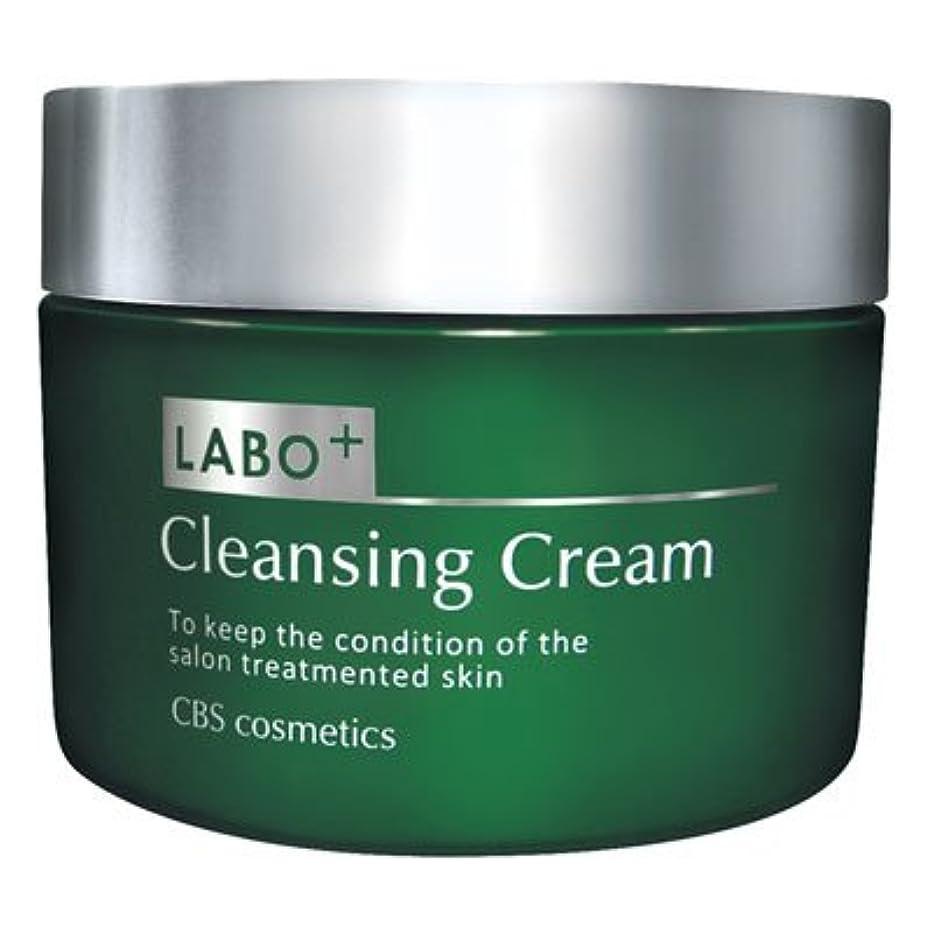 支配的電話をかけるライブお肌に優しいクリームタイプ LABO+ ラボプラス クレンジングクリーム 180g