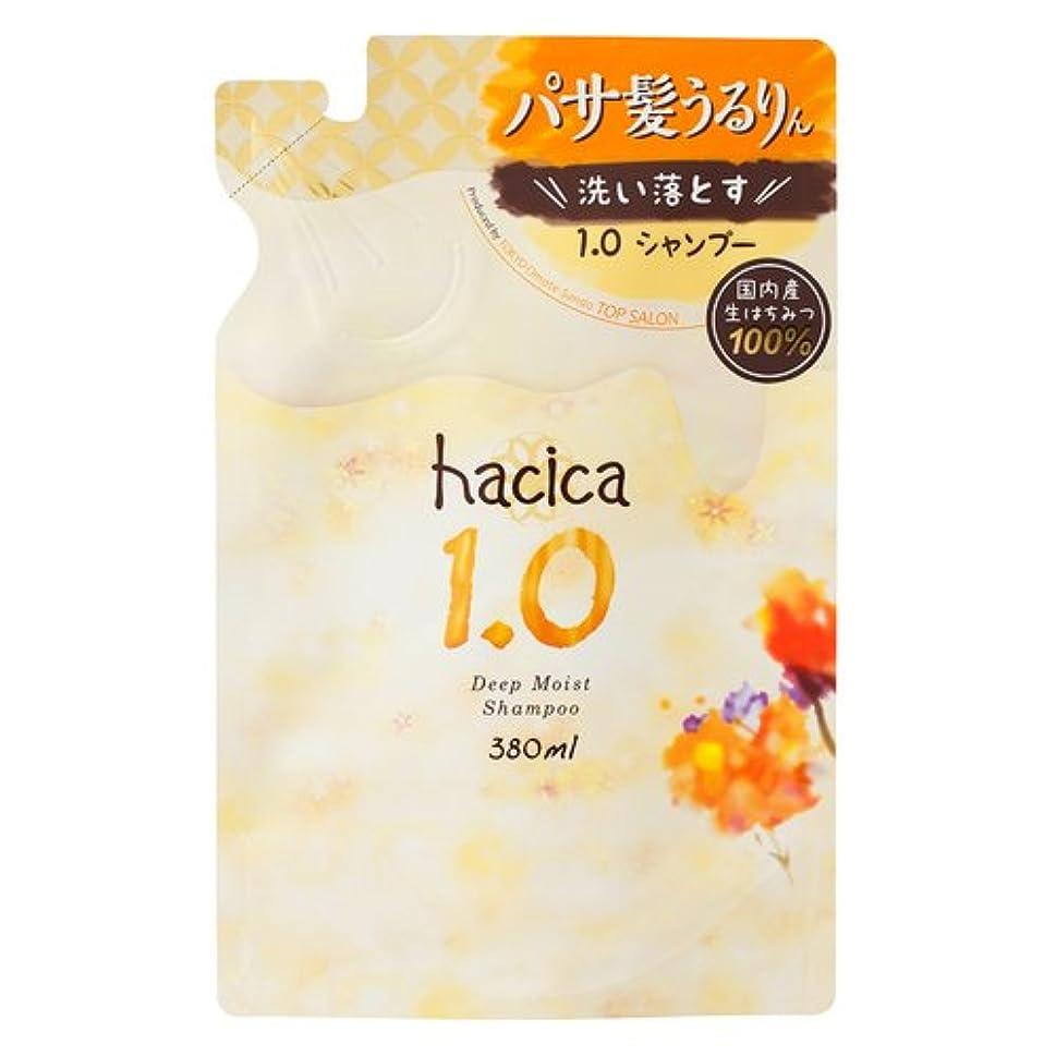 小売ペンフレンド受信ハチカ ディープモイスト シャンプー1.0 詰替 380ml
