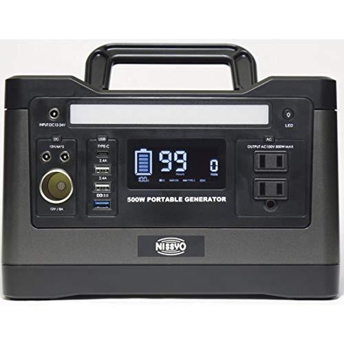 日章工業 ポータブル 電源装置 (540Wh/50AH/10.8V・150000mAh/3.6V) NPG-5000 ブラック W26xH17xD17cm(本体)